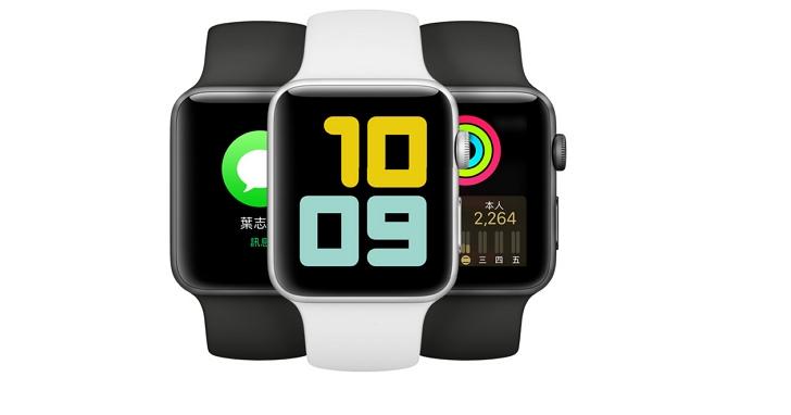 Apple Watch 3用戶抱怨,watchOS 7更新後動不動就重啟、與iPhone斷開連結