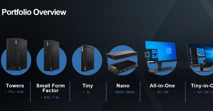 Lenovo ThinkCentre桌上型電腦全新上市,資安再升級 Smart USB Protection