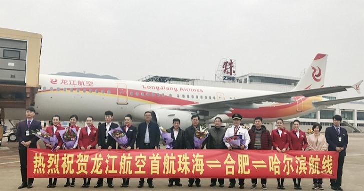 遠航飛機被拍賣不算什麼,中國龍江航空整間公司連五架飛機被上網法拍