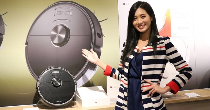 石頭科技推出 S6 MaxV 旗艦級掃地機器人:搭載即時視訊與語音寵物互動功能,避障有感升級