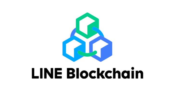 LINE首度發表由外部夥伴在LINE Blockchain所開發的新服務