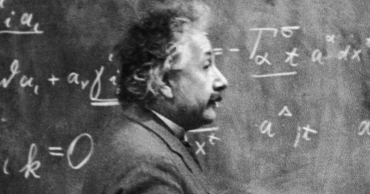 愛因斯坦學生時數學不好 ?諾貝爾獎官方公佈其高中成績單