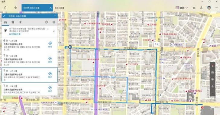 如何離線瀏覽「Windows 地圖」並在離線狀態下搜尋路線?