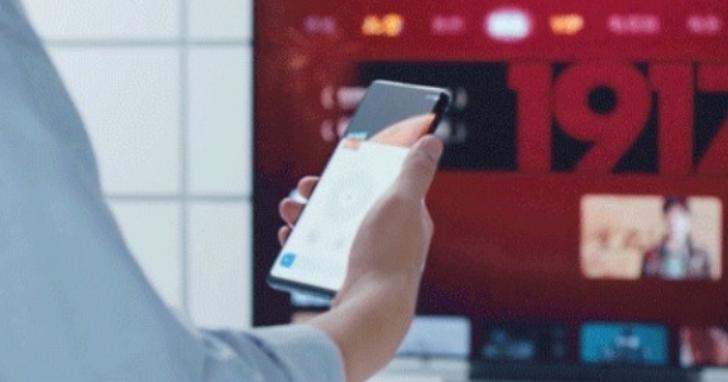 搶蘋果AirTags發表前,小米發表「一指連」UWB技術、手機指哪就操控哪個電器