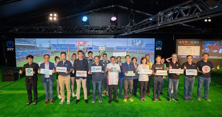 台灣NTT打造亞洲首次「全智慧x超逼真」看球新體驗