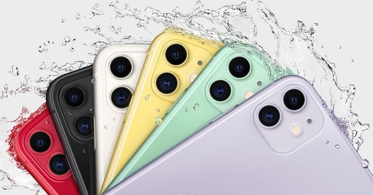 iPhone 11 降價了!64GB 只要 19,900 元