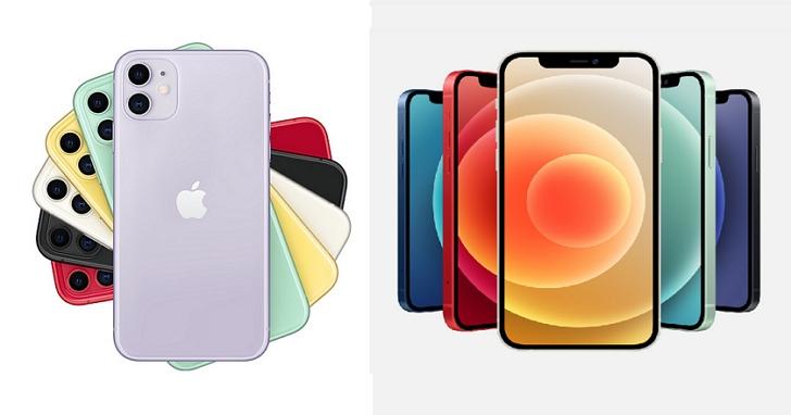iPhone 12 與降價後的 iPhone 11 相比,你怎麼選?