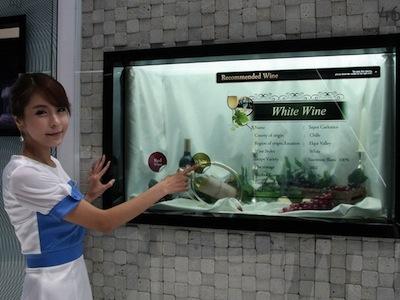 Samsung 透明液晶螢幕變成冰箱門,而且要開始量產