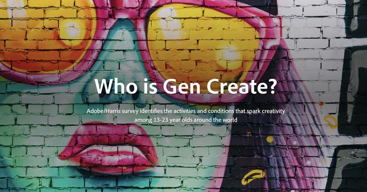 Adobe研究公布「創世代」特質: 創意在學習或工作中更為重要