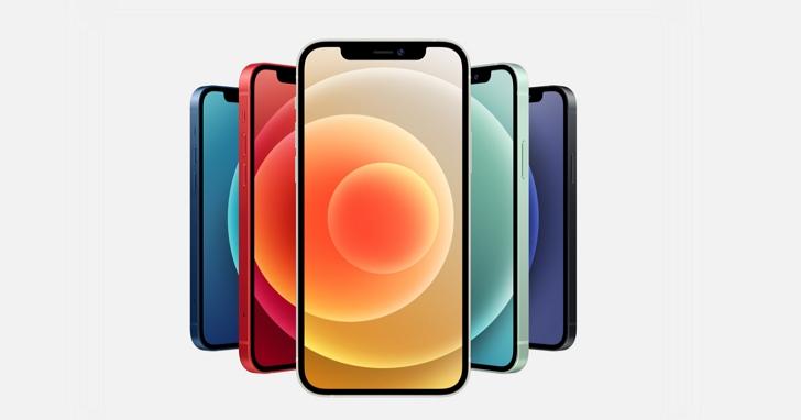 中華電信 iPhone 12新機首賣會,前百名加贈3,600元優惠券