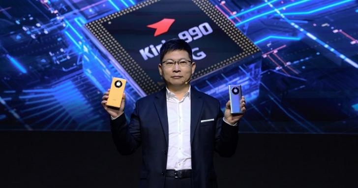 華為發表末代麒麟旗艦手機Mate 40 ,並暗諷iPhone 5G推出晚了華為三代