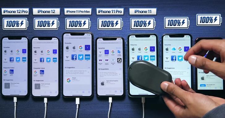 iPhone 12/Pro續航力網友實測,5奈米製程真能讓縮水的電池維持續航力?