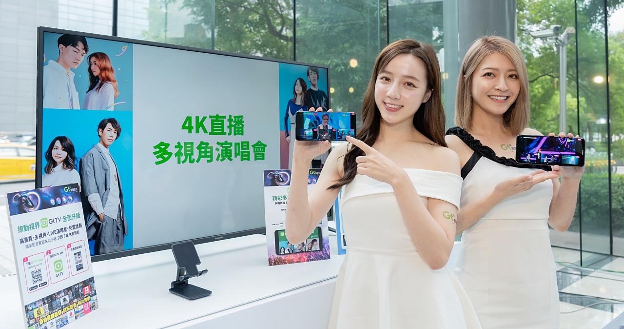 亞太電信 5G 開台,首波吃到飽 1,399 元起 七種資費供選擇