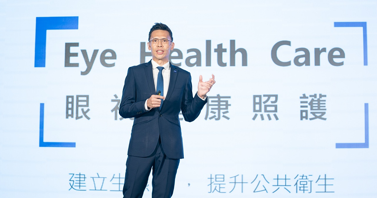 德國百年大廠蔡司開設台灣辦公室並跨界視力保健領域,推出眼視健康照護方案