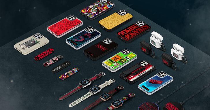 CASETiFY攜手《怪奇物語》推出iPhone、AirPods聯名保護殼