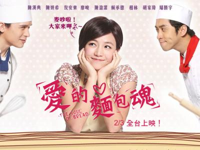 T週刊:小編推薦的 5部春節賀歲電影