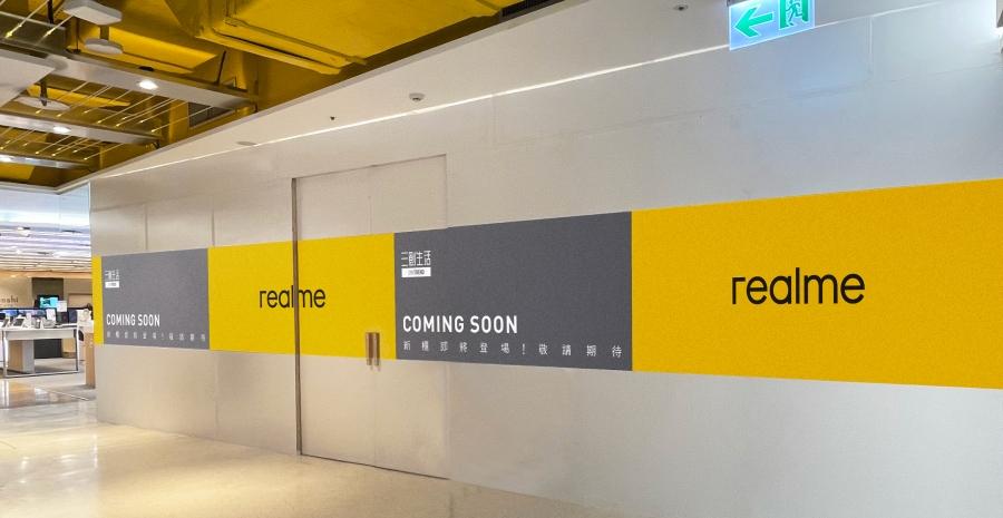 realme 即將在台北三創開設新店面,多款 IoT 新品將登台