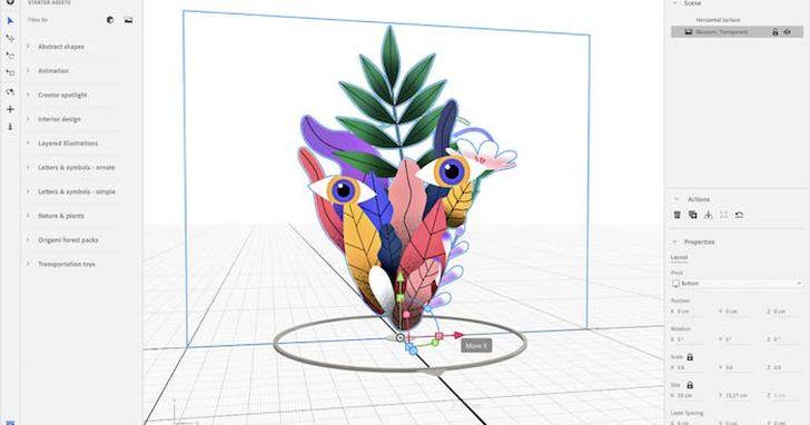 Adobe Aero全新桌面版和行動版,打造更生動AR體驗