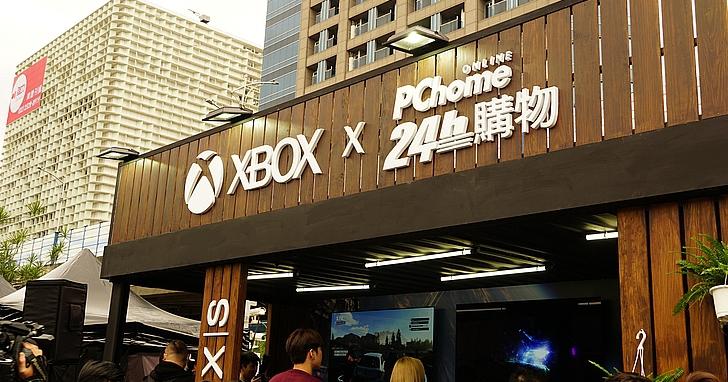 Xbox Series X I S 全球唯一實體上市活動在台灣,官方強調會盡快啟動第二波預定活動