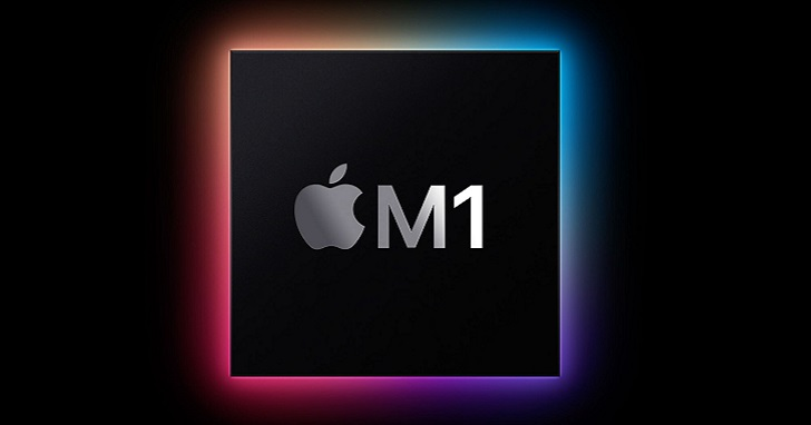 Apple 正式公布 ARM 架構 M1 晶片,5 奈米製程、CPU 速度 3.5 倍提升、電池壽命長兩倍