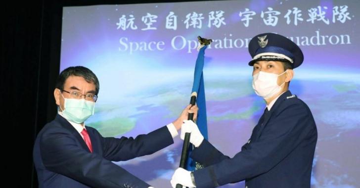 日本防衛省研究機構:中國軍方力圖謀求網路與太空霸主地位