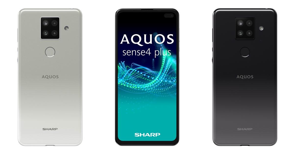 夏普 SHARP AQUOS sense4 plus 開賣,中階 4G 新機、售價 8,990 元