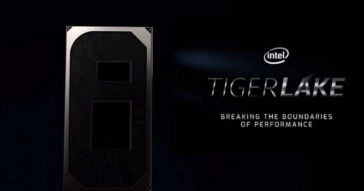 英特爾第11代Tiger Lake-H晶片曝光:8核16線程