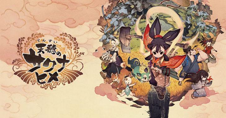 超硬派種田遊戲《天穗之咲稻姬》,想過關先去學會怎麼插秧