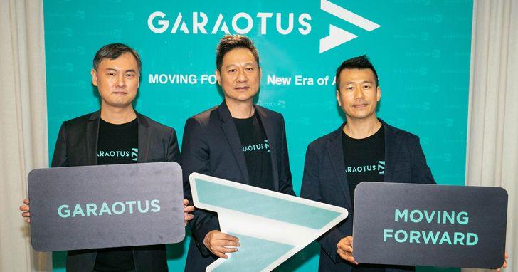 獲多家國際大廠認證,GARAOTUS專注融合AI及HPC雲端技術