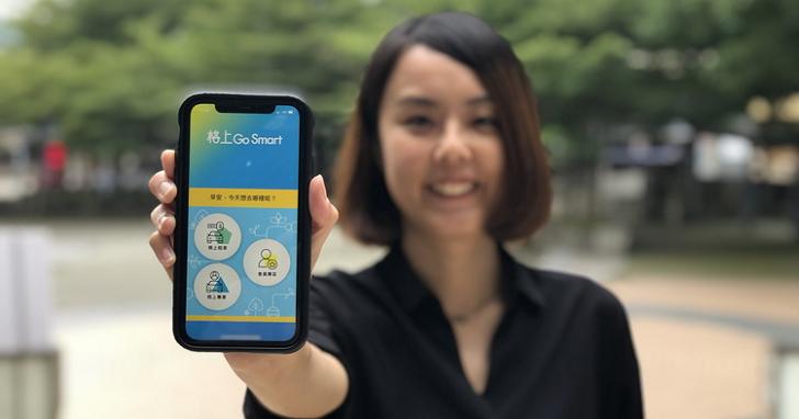 格上租車 Go Smart 聯合 LINE TAXI 打造「移動服務台灣隊」