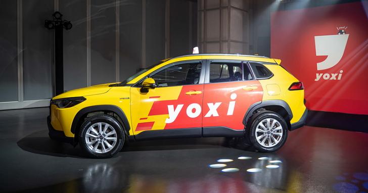 計程車高達八成是 Toyota,和泰推出「yoxi 乘車派遣服務」當車行!