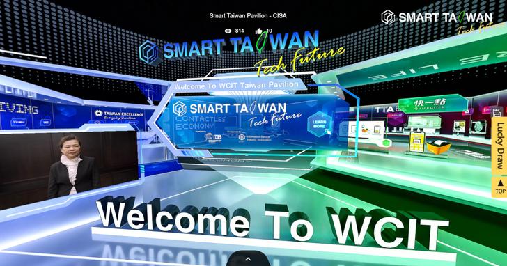WCIT 2020正式謝幕,台灣勇奪7項創新ICT大獎