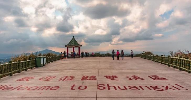 太想出名!區公所在不厭亭地上秀出紅漆7大字,網友看了都傻眼