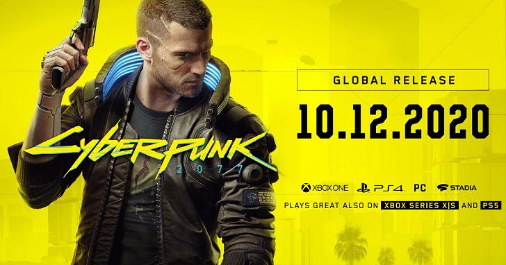 CD Projekt 保證《Cyberpunk 2077》「絕對、肯定」會在 12 月 10 日登場
