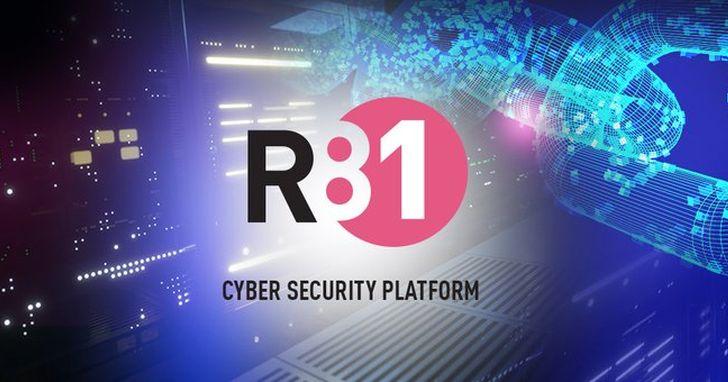 Check Point推出業界首款具有自主威脅防護功能的網路安全平臺R81