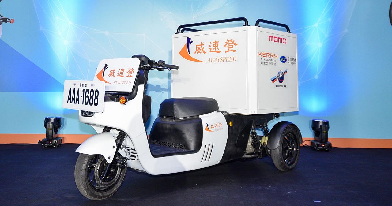 威剛科技推出搭載 Gogoro 電池的「威速登」商用電動三輪車