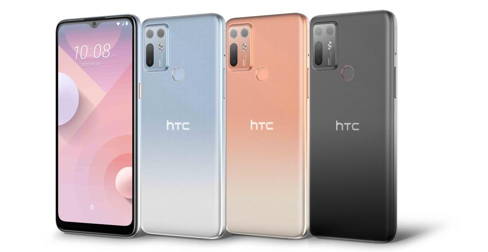 HTC Desire 20+ 新色登場,指定通路購買再送 HTC 防曬風雨衣