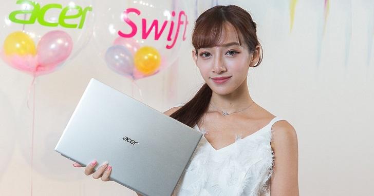 Acer 雙 12 活動開跑,買 Intel Core 系列桌機或筆電、抽 iPhone 12
