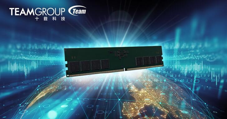 十銓科技放眼全球站穩領導地位 率先布局DDR5新世代