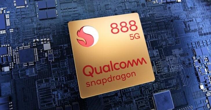 不是875!高通發佈5nm旗艦處理器:驍龍 888,GPU提升35%、AI運算升級