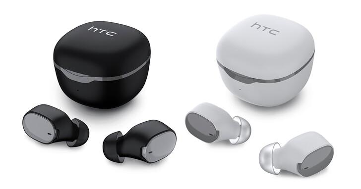 HTC 首款真無線藍牙耳機登場,U20 5G 買就送多樣配件