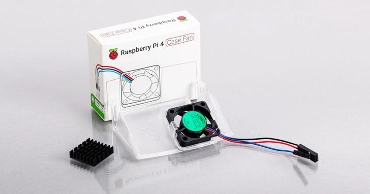 Raspberry Pi 4官方風扇登場,開發流程竟然這麼土砲