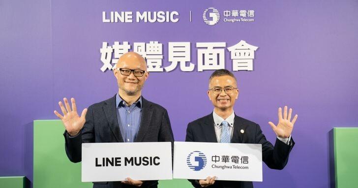 LINE MUSIC登台逾一年成績不如預期,結盟中華電卻只做「來電答鈴」?