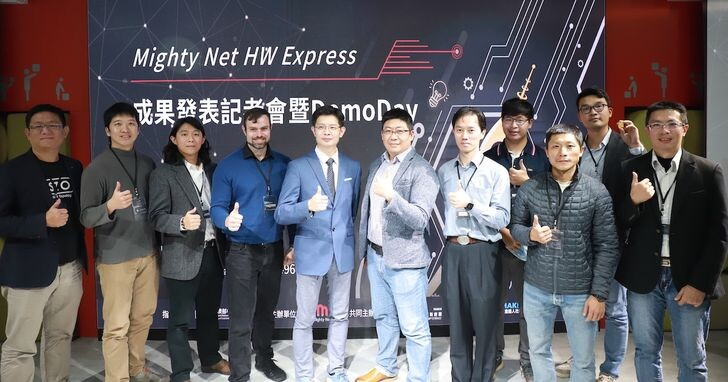 Mighty Net打造台灣成硬體新創之島,Demo Day 12家新創展示成果