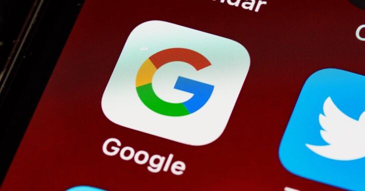 有二年沒有使用 Gmail、Google Drive 或相簿的人請注意!Google 明年將刪除幽靈帳戶