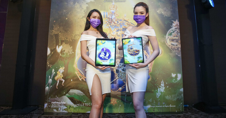 療癒系夢幻手遊《精靈之境》上市,結合養成與裝飾佈置兩大核心玩法