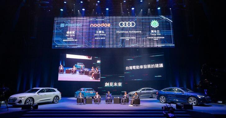 台灣奧迪在台發表首部純電車款Audi e-tron,充滿電可以跑400公里