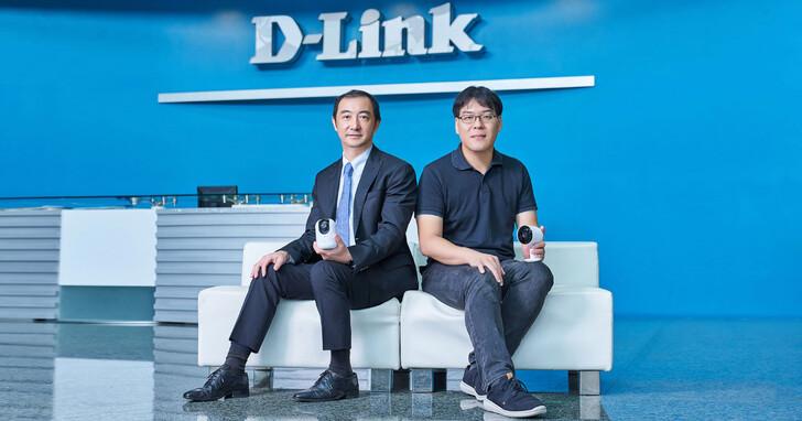不僅重視「產品力」,更要強化「平台力」:D-Link 友訊科技台灣分公司總經理鍾振遠、IoT 策略事業群處長劉明翰解析智慧家居發展趨勢!