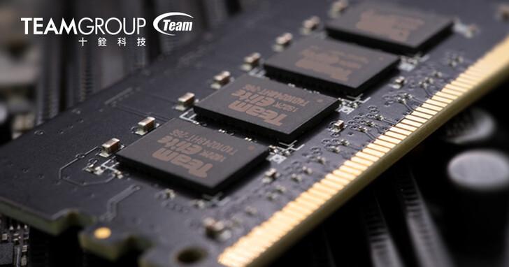 十銓科技成功打造DDR5消費型記憶體  率先攜手板廠進入驗證階段