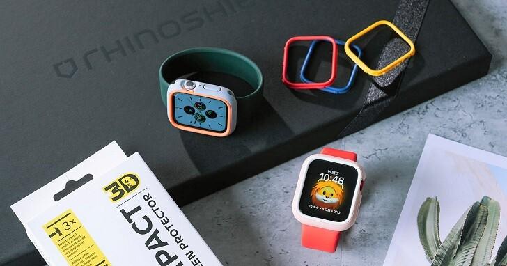 給 Apple Watch 最高防護!犀牛盾撞色保護殼+3D 壯撞貼,抗摔防撞又不失個性化風格
